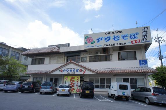 沖縄のアワセそば食堂でゴーヤチャンプルー