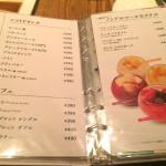 大阪のイタリアン肉バル【デル・ソーレ 道頓堀】