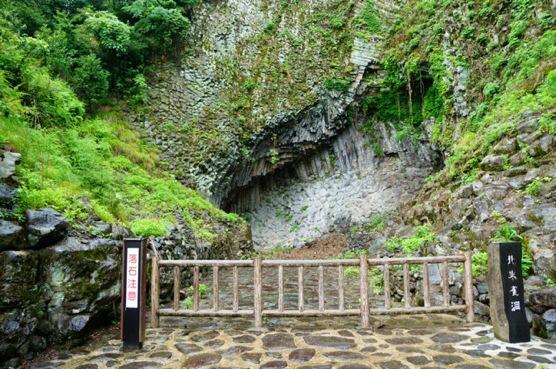 城崎温泉の近隣観光スポット【玄武洞公園】