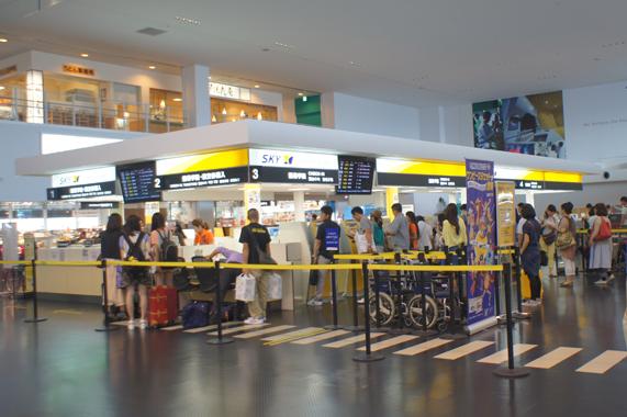 沖縄旅行でスカイマーク搭乗【神戸~那覇】