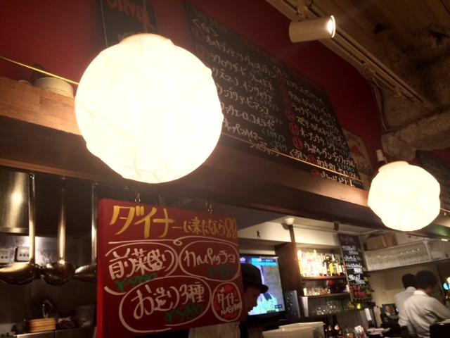 心斎橋のおしゃれな居酒屋バル【長堀ダイナー】の店内